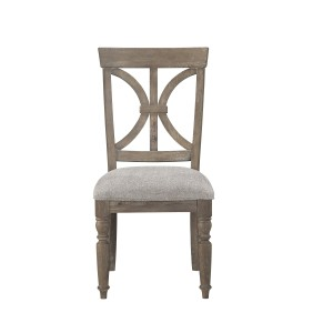 Side Chair/1689BRS