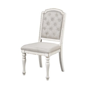 Side Chair/1614S